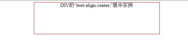 Web前端技巧之CSS:div水平居中的N种方法