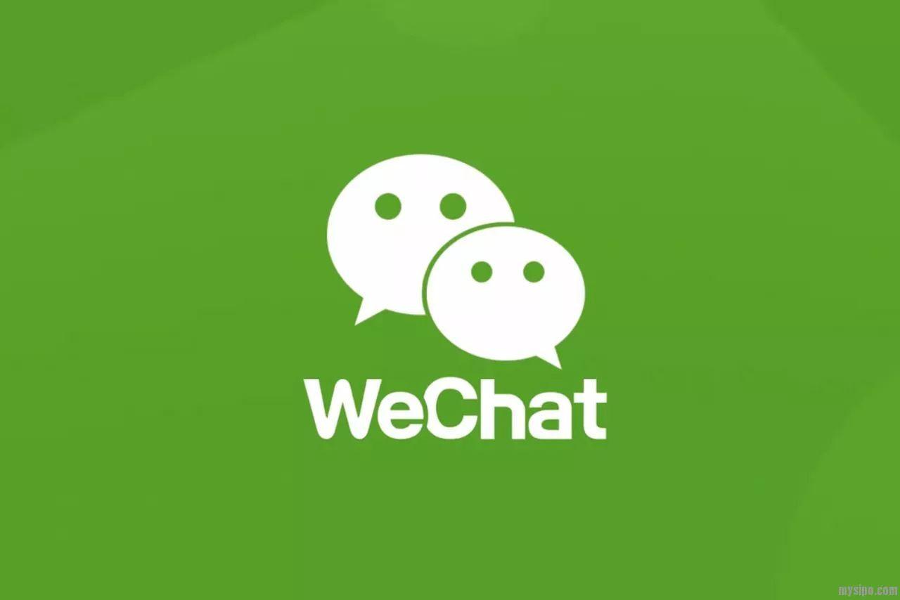 张小龙:关于微信营销的9点思考--运营喵的世界