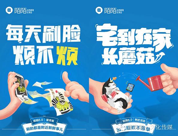 『广告界年度盛典』2015年最值得关注十大广告文案案例-运营喵的世界