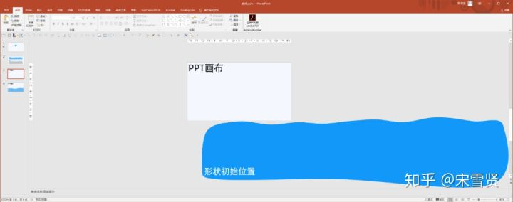 让小白3分钟也能做出酷炫PPT动画效果!--运营喵的世界